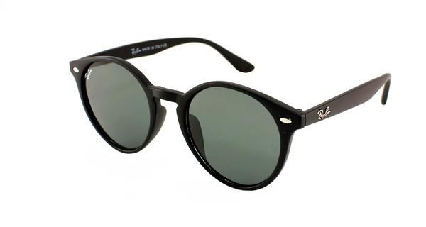 Крутые солнцезащитные очки стекло Ray Ban  продажа, цена в Киеве ... 7bdc86dc370