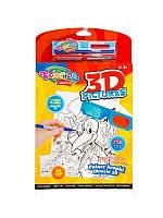 Набор для творчества 3D рисунки, 24 расскраски (Набор для)