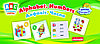 АВС коллекция карточек. Алфавит. Числа / Alphabet. Number.