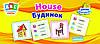 АВС коллекция карточек. Дом / House.