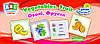 АВС коллекция карточек. Овощи Фрукты / Vegetables.Fruit.