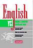 Усі вправи з граматики англійської мови English