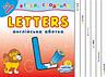 Веселі сходинки  Англійська абетка.Letters(3-5 років)