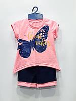Трикотажный костюм Бабочки (розовый), интерлок
