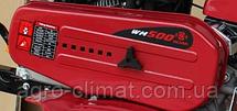 Мотоблок Weima Deluxe Wm 500 Кm New (7,0 л.с, бензин, диски защиты, новые ручки), фото 3