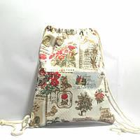 Рюкзак текстиль для пляжа прогулок сменной одежды