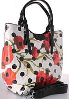 Женская цветная сумка