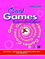 Cool games. Intermediate Level. Игровые упражнения по английскому языку