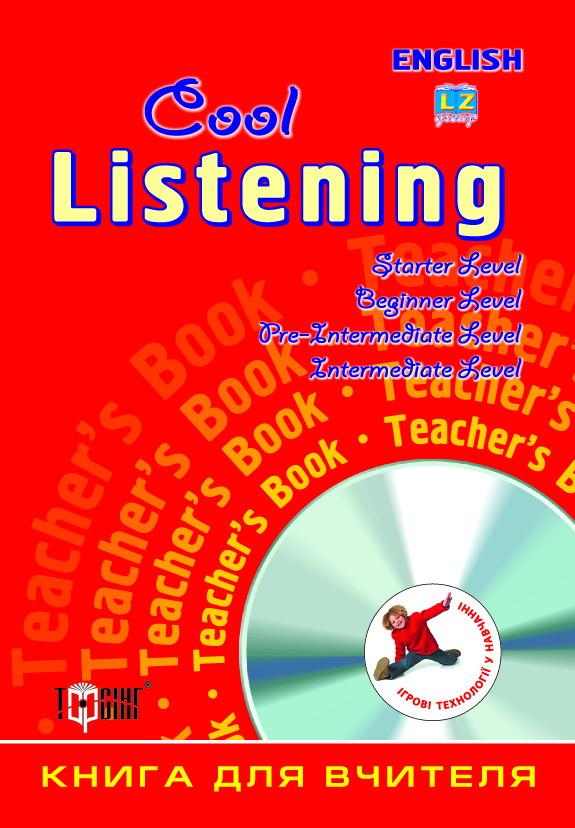 Cool listening. Книга для учителя