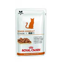 Консервы 100 г для кошек старше 7 лет без признаков старения Роял Канин / SENIOR CONSULT STAGE 1 Pouches Royal Canin