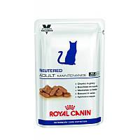 Консервы 100 г для стерилизованных / кастрированных котов Роял Канин / NEUTERED ADULT MAINTENANCE Royal Canin