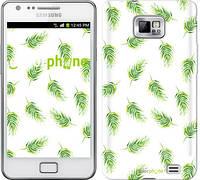 """Чехол на Samsung Galaxy S2 i9100 Пальмовые ветки """"3581c-14"""""""