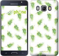 """Чехол на Samsung Galaxy J5 (2016) J510H Пальмовые ветки """"3581c-264"""""""
