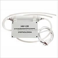 Угольная фильтровальная установка (УФУ-120)