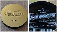 Max Factor Creme Puff Pressed Powder since 1953 крем-пудра  №85 Light N Gay  21г