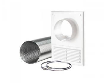 Вентиляционный набор 100 мм, 120 мм и 125 мм