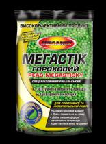 Мегастик MegaMix Горох 0,2 кг