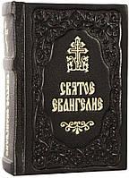 Святое Евангелие (карманный, кожа)