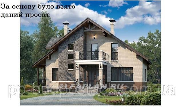 Продается коттедж под Киевом в селе Гнидин
