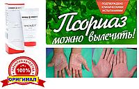 ПИКЛАДОЛ ОРИГИНАЛ Арго, ПСОРИАЗ, лечение псориаза, зуд, бляшки, воспаления, шелушения, сухость, заживляет кожу