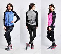 Молодежный женский спортивный костюм Nike! Кофта + лосины!