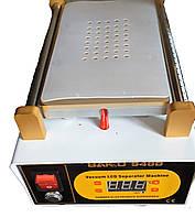 """Сепаратор 8,5"""" (19 х 10 см)  Baku  948Dсо встроенным компрессором для вакуумного способа фиксации"""
