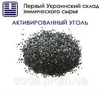 Активированный уголь промышленный