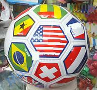 Мяч футбольный Флаги