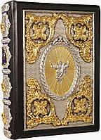 Библия (подарочная, кожа, оклад)