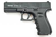 Стартовий пістолет Retay G 19C