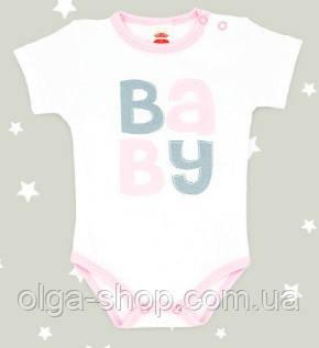 Боди детское польское для девочки мальчика новорожденных младенцев детей пижама человечек Makoma 03136KR