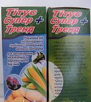 Титус+Тренд 5 гр защита растений от сорняков
