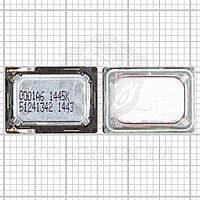 Звонок для мобильных телефонов Nokia 6700c