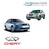 Защита двигателя и КПП - Chery Amulet