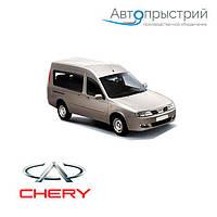 Защита двигателя и КПП - Chery Karry