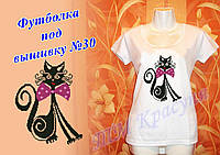 Женская футболка под вышивку №30