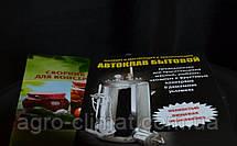 """Автоклав бытовой из нержавейки на А24 банки """"Престиж"""", фото 3"""