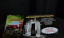 "Автоклав электрический из нержавейки на 100 банок ""Престиж"", фото 3"