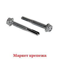 Саморез кровельный по металлу 5,5х38 с усиленным сверлом и шестигранной головкой (DIN 7504 K) оцинкованный