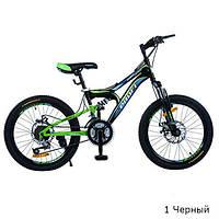Велосипед Profi 20 G20 Damper S20, фото 1