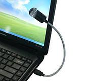 Портативный вентилятор USB ЧЕРНЫЙ SKU0000722