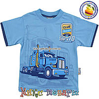 Детские футболки Турция для мальчика Размеры: 98-104-110-116 см (5248-1)