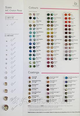 Цветные cтразы с покрытием AB Preciosa (Чехия) опт