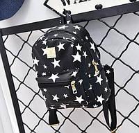 Нежный рюкзак с принтом звезд / космос для стильных девушек. Хорошее качество. Практичная модель. Код: КДН1739