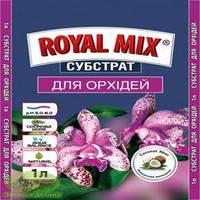 Субстрат с кокос. волокном Royal Mix орхидея 2.5л