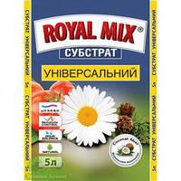 Субстрат c кокос. волокном Royal Mix универсальный 2.5л.