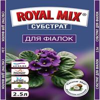 Субстрат с кокос. волокном Royal Mix фиалка 2.5л.