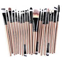 Набор кисточек для макияжа 20 штук кисточки Профессиональный