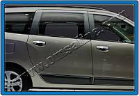 Dacia Lodgy 2013+ гг. Накладки на ручки (4 шт, нерж.) OmsaLine - Итальянская нержавейка