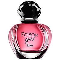 Dior Poison Girl (диор поизон герл)100ml  Tester LUX